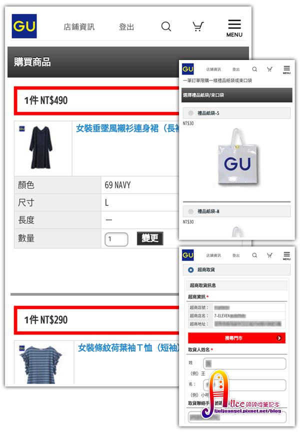 GU (4).png