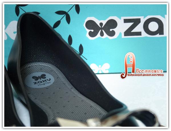 ZAXY (6).JPG