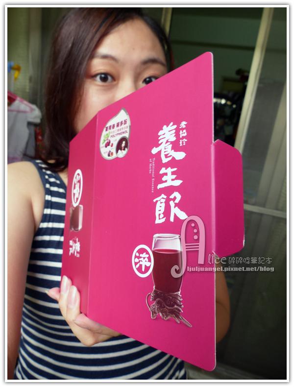 LAO XIE ZHEN (5).JPG