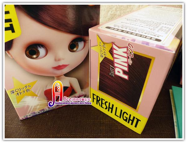 Fresh Light (3).JPG