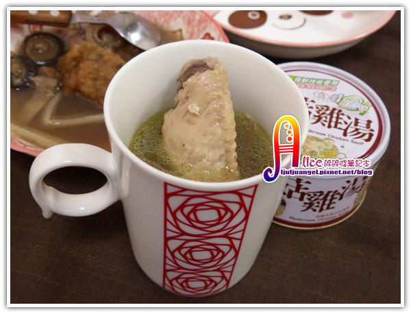 hungchan-food (16).JPG