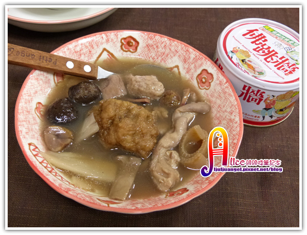 hungchan-food (11).JPG
