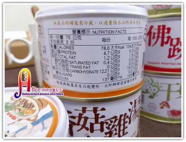 hungchan-food (5).JPG