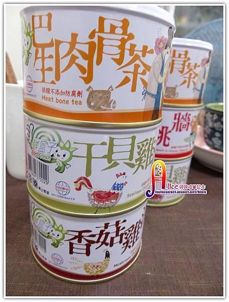 hungchan-food (4).JPG