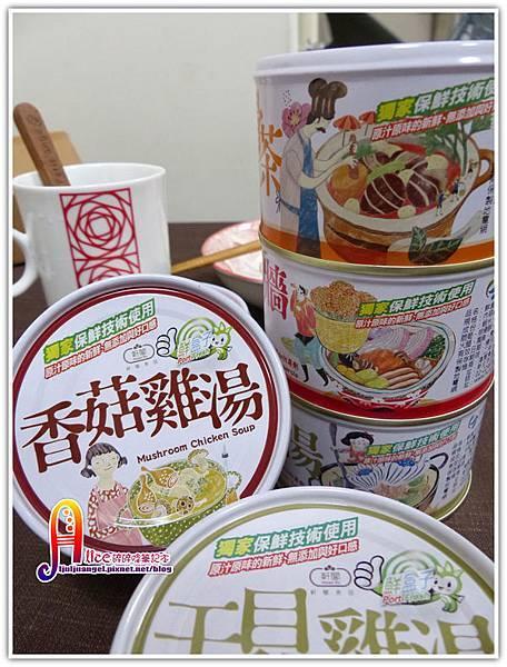 hungchan-food (3).JPG