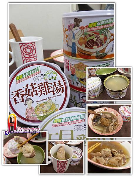 hungchan-food (1).jpg
