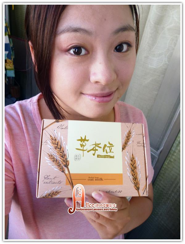 Herbal Soap (12).JPG