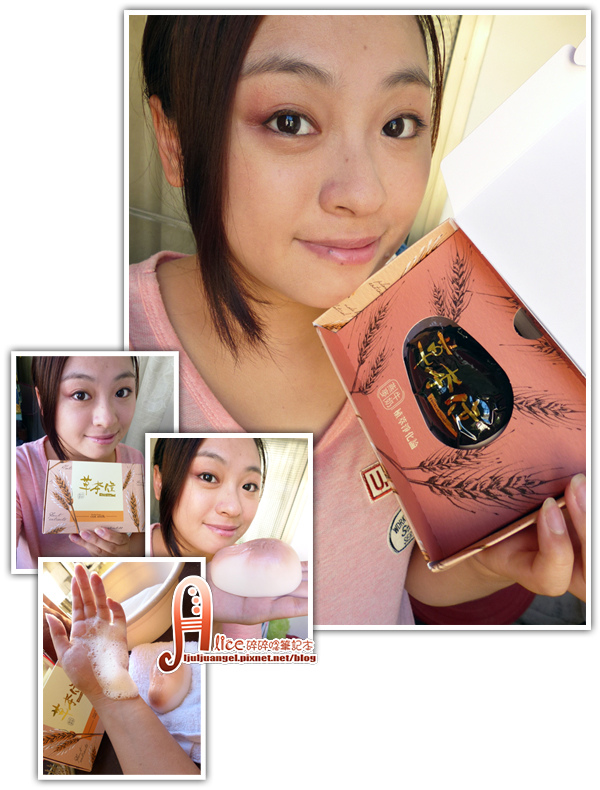 Herbal Soap (1).jpg