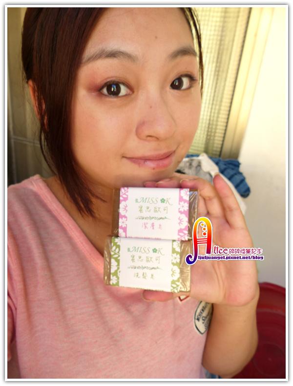miss_ok (16).JPG