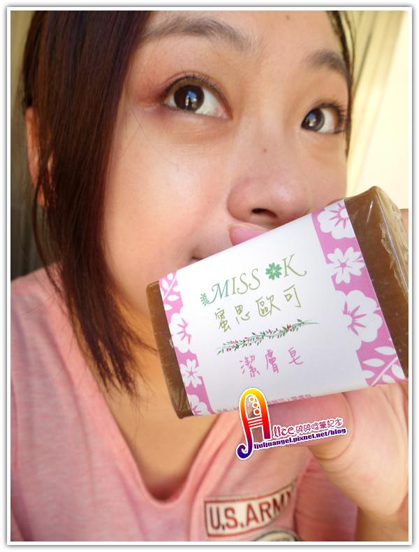 miss_ok (11).JPG