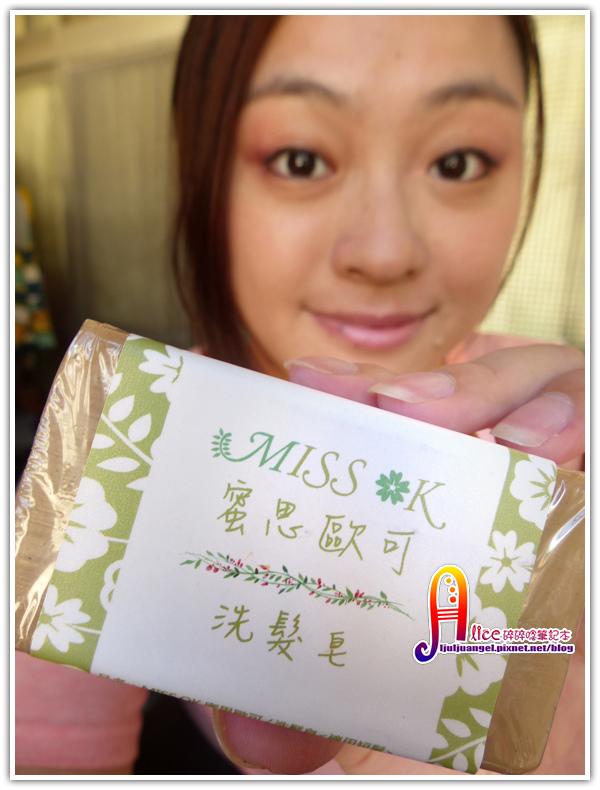 miss_ok (2).JPG