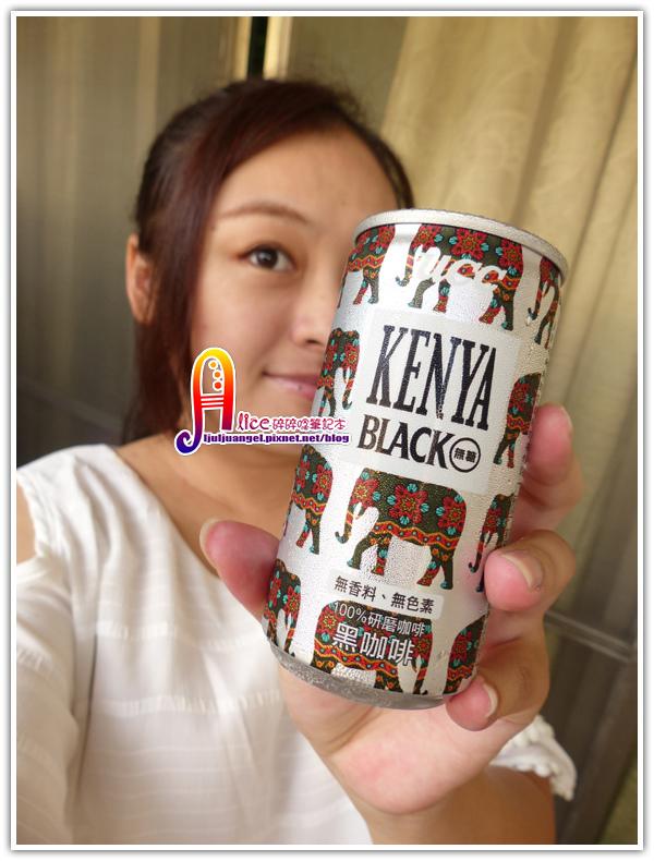 UCC KENYA BLACK (3).JPG