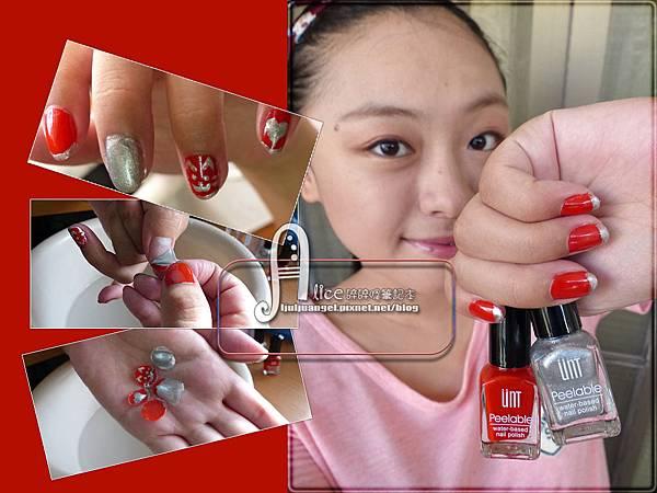 Nail polish_UNT (1).jpg