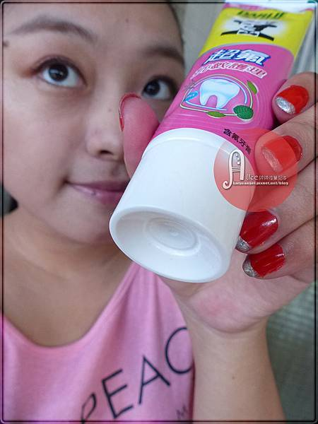 toothpaste (5).JPG