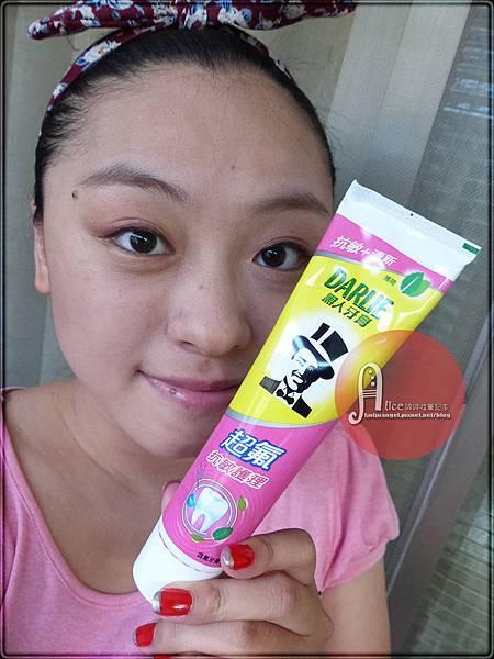 toothpaste (4).JPG