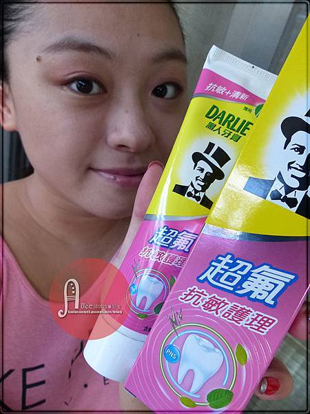 toothpaste (3).JPG