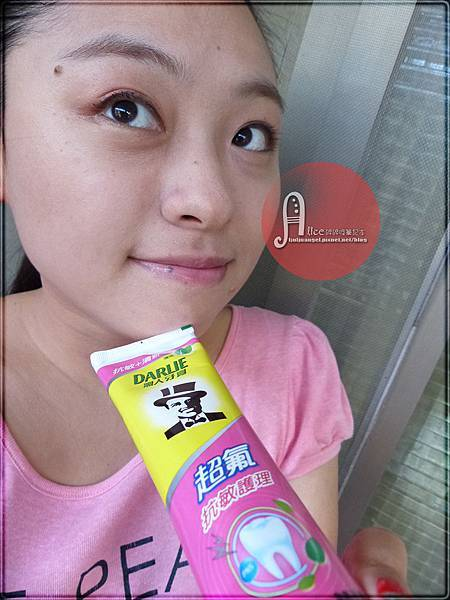 toothpaste (2).JPG