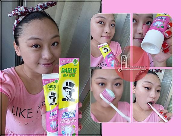 toothpaste (1).jpg