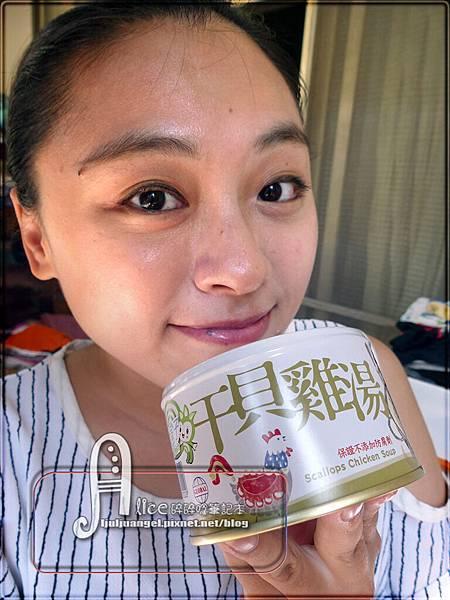 hungchan-food (25).JPG