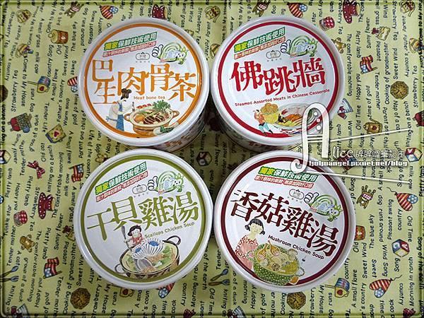 hungchan-food (10).JPG