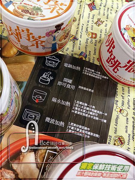 hungchan-food (9).JPG