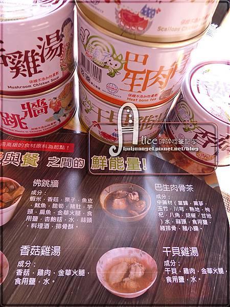 hungchan-food (8).JPG