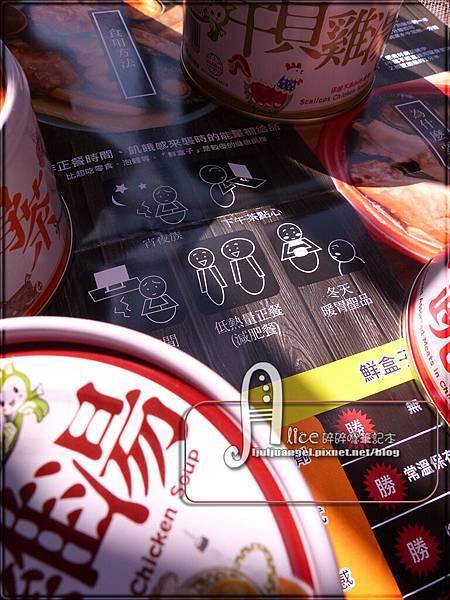 hungchan-food (7).JPG