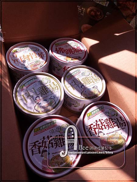 hungchan-food (2).JPG