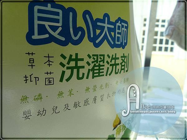 housefu (11).JPG