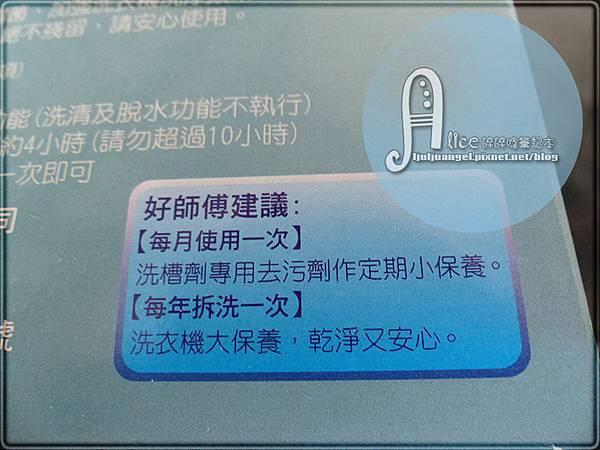 housefu (4).JPG