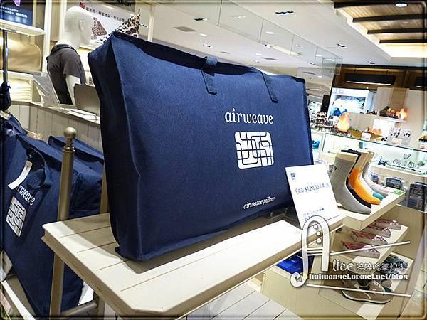 airweve (9).JPG