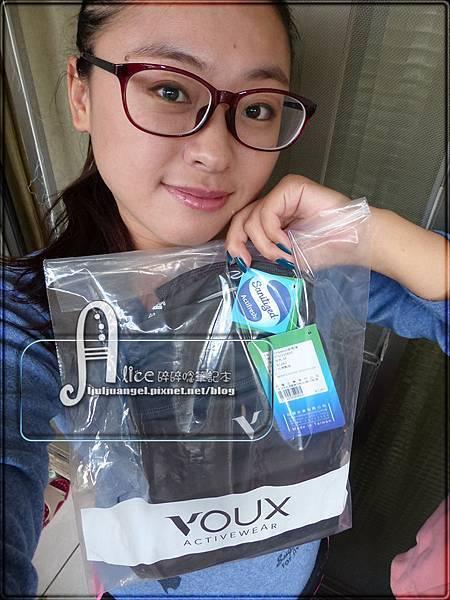 VOUX  (12).JPG