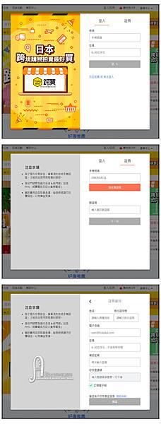TOKU KAI (3).jpg