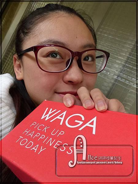 WAGA (12).JPG