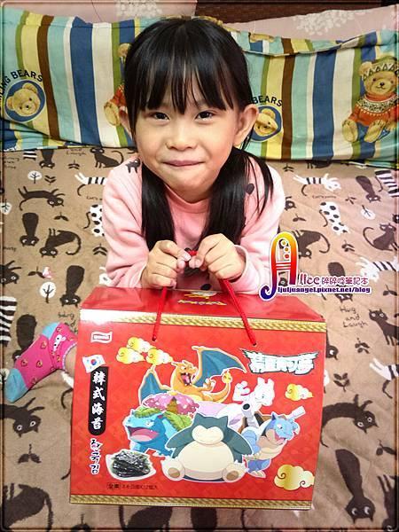 lianhwa (2).JPG