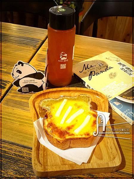 panda_cafe (20).JPG