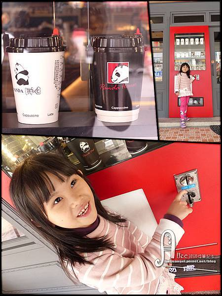 panda_cafe (5).JPG