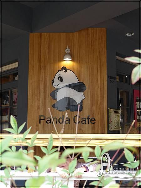 panda_cafe (2).JPG