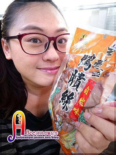 wont lao wu (9).JPG