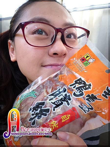 wont lao wu (2).JPG
