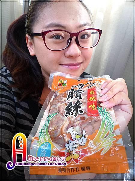 wont lao wu (1).JPG