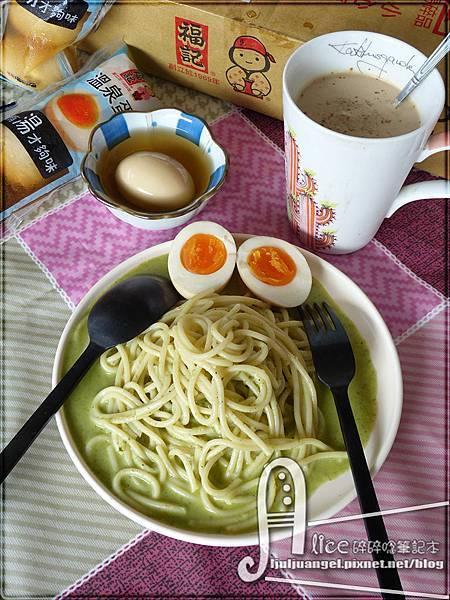 egg (6).JPG