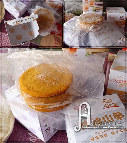 pie (4).JPG