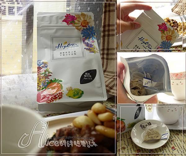 high_tea (5).JPG