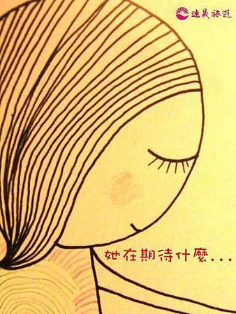 1第一幕女孩(痞客幫).jpg