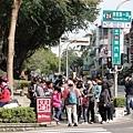 03興光工業春遊
