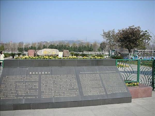 DSCN4446