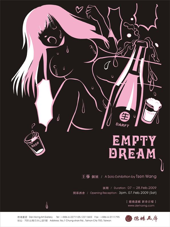 Empty-Dream_TsenWang.jpg