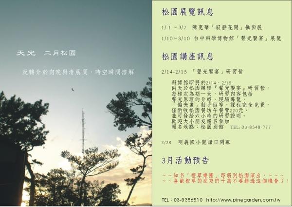 松園49923e9aa57c8rr8.jpg
