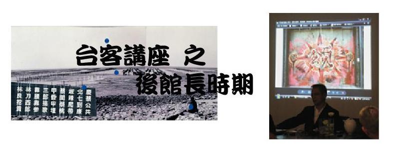電子展訊-講座第二場-1.JPG